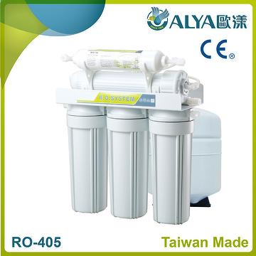 950a41bcd49 Taiwan 5 stages reverse osmosis system without booster pump ...