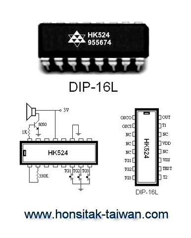Doorbell IC HK524, DIP-16L