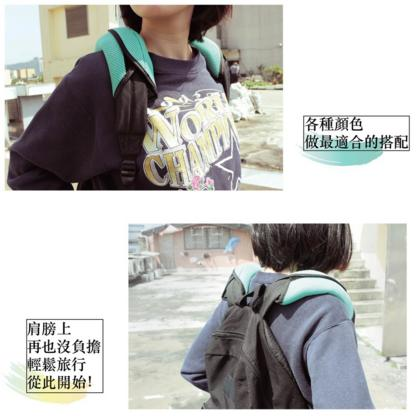 Air cushion pad for backpack