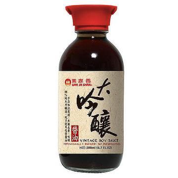 Taiwan Wan Ja Shan 200ml Vintage Soy Sauce (Table Bottle