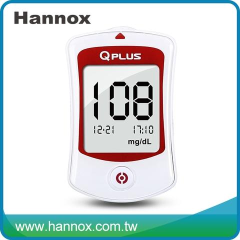 Blood Glucose Monitoring, BGM, Blood sugar monitoring