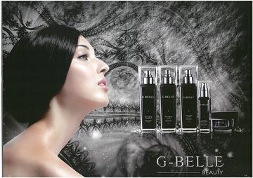 G-BELLE Hematite Anti-Aging Moisturizer Series