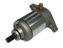 Kymco ATV Motor