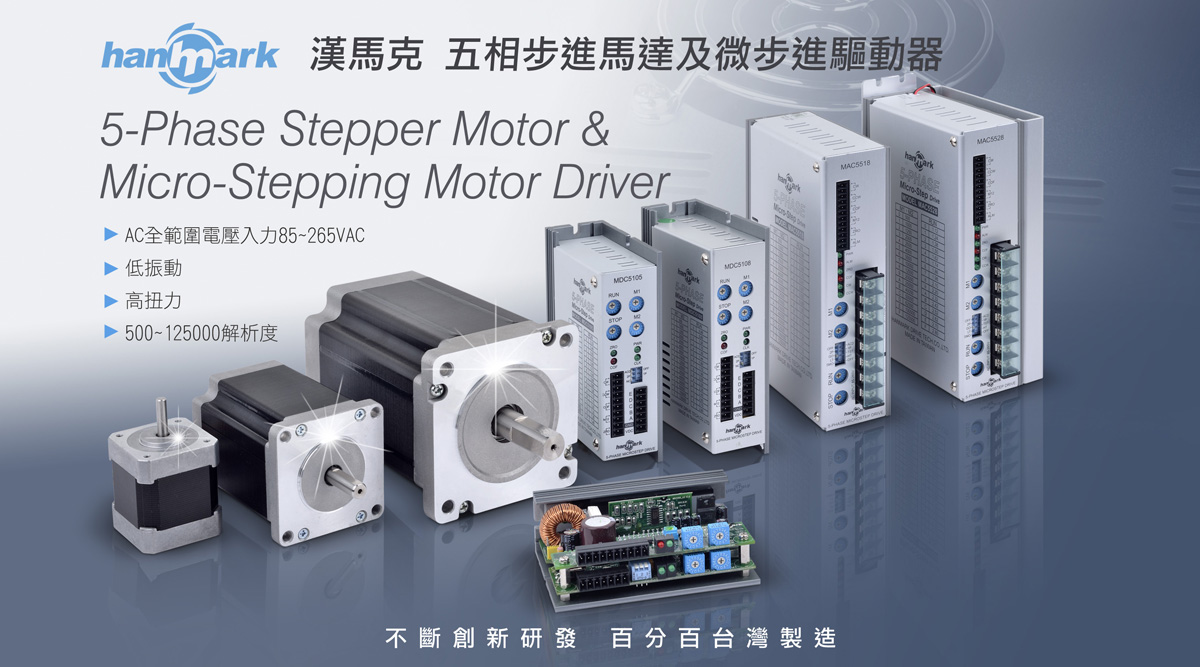 Hanmark drive technology co ltd excellent electrical for 5 phase stepper motor driver