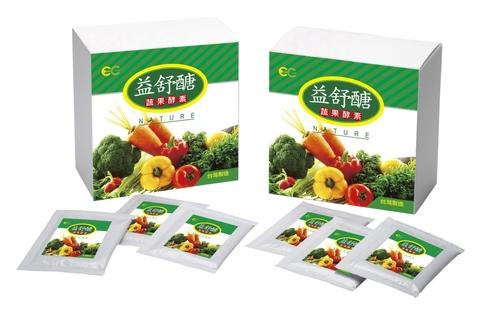 Fruit and vegetable enzyme for diabetes