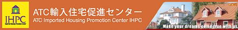 ATC Imported Housing Promotion Center IHPC - Japan