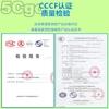 5Cgo 9V battery use 5 years / smoke sensing alert / 85 dB / home smoke-free alarm / fire protection avoid fire