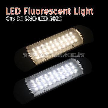 Taiwan RV Oblong 30 LED Fluorescent light Dome Light Cabin light ...