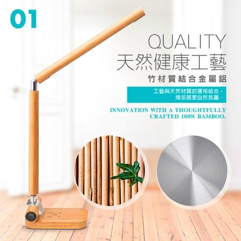 LED Desk Lamp with Natural Bamboo
