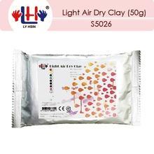 Light air dry clay (50g)