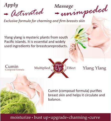 【IvyMaison】Must Up Breast tense Massage Oil