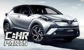 TOYOTA C-HR PARTS & ACCESSORIES