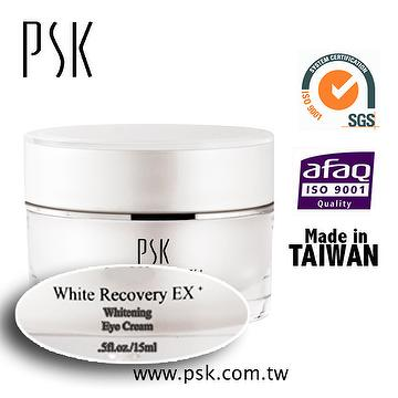 Taiwan PSK Top Ten White Recovery EX+ Whitening Eye Cream