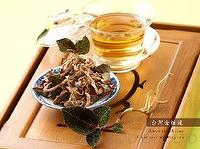 Anoectochilus Formosanus Hayata Herbal Health-preserving Tea