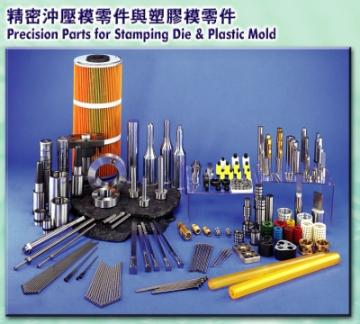 Parts for Die and Mold