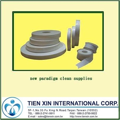 Taiwan new paradigm of clean supplies | Taiwantrade