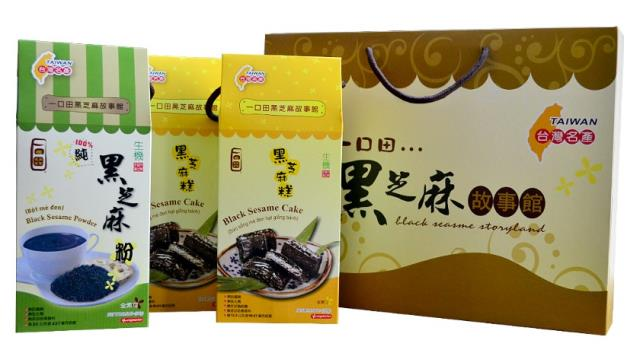 Black Sesame Cake & Black sesame powder, Agricultural  foods, other health supplement.