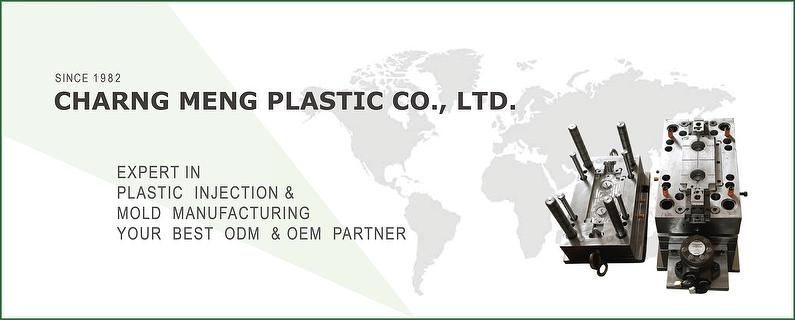 CHARNG MENG PLASTIC CO., LTD.