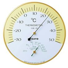 Analog Wall Mounted Thermometer Hygrometer