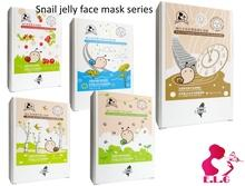 Snail jelly face mask series
