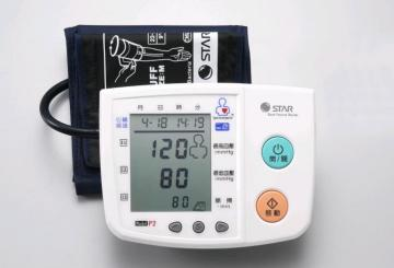 Telemetry Blood pressure monitor with heart monitor