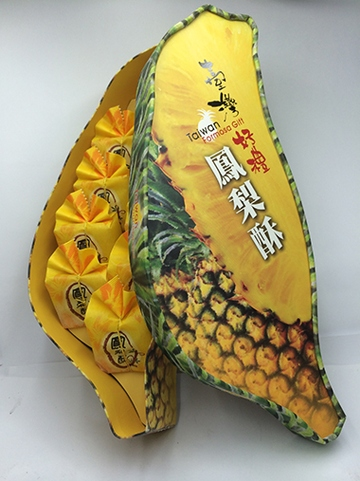 Taiwan gift box pineapple cakes - Mid - Autumn Festival limited,agricultural foods baked good filling,