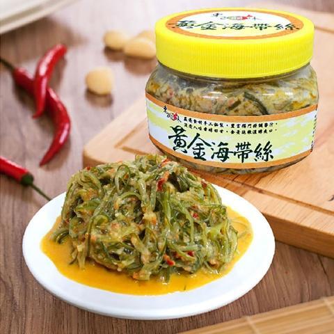 極鮮泡菜系列 - 黃金海帶絲