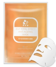 EGF Total-Effect Anti-Ageing Face Mask