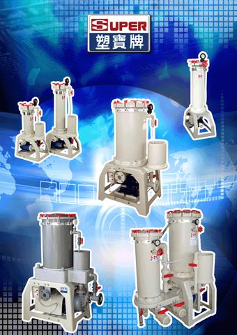 Taiwan PP/PVC/PVDF Chemical Filter | Taiwantrade