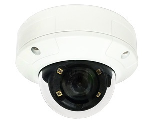 Vandal Outdoor Mini IR IP Dome