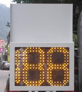 "Winnign Flair 10"" digit power saving speed sign, Station Type"