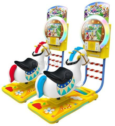 Taiwan Don't miss it  Best funny game machine and kiddie