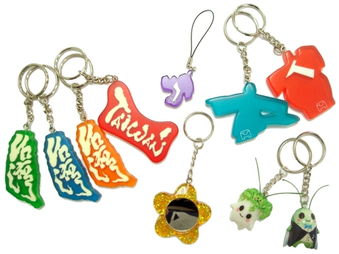 Taiwan Personalized Keychains & Charms, Gift, Accessories