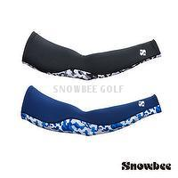Snowbee Camouflage Anti-UV Arm Sleeves