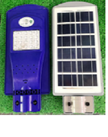 5W all in one solar street light for ABS plastic on sale