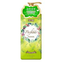 CELLINA PERFUME BODY WASH - FRESH GRASS