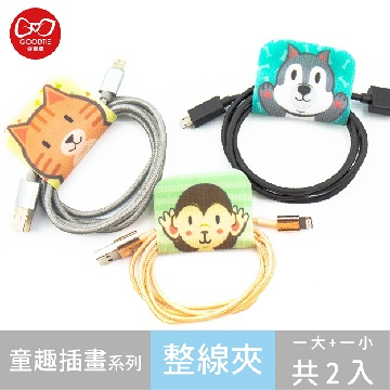 Cable Clip - Cat Hug