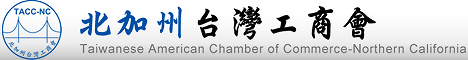 Taiwanese American Chamber of Commerce-Northern California(TACC-NC)