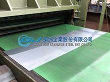 Professional 304 Stainless Steel Sheets in Cold Rolled