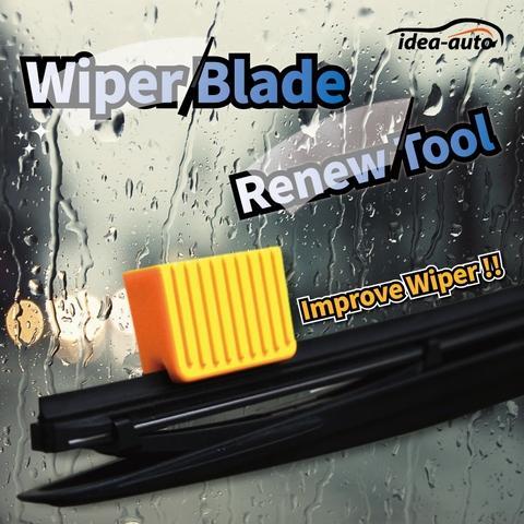 Wiper Blade Renew Tool