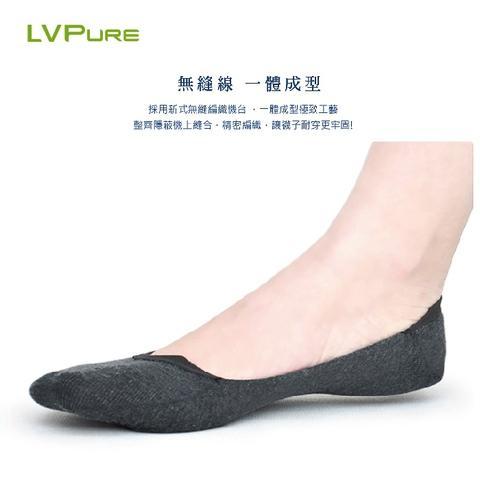 MIT Cotton non-slip flat socks 05