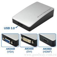 USB 3.0 to VGA Slim Display Adapter