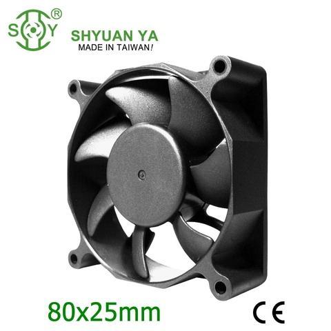 80x80x25 24v 48v DC Laptop cpu Cooling Fan