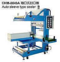 CHM-8040A Sealing machine