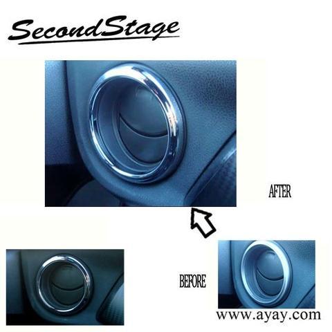 MODERN DESIGN ODM CAR DUCT RING