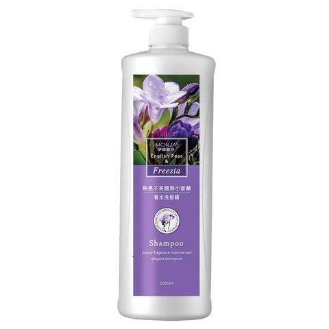 Sapindus English Pear Freesia Perfume Shampoo
