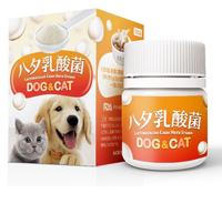 LCH Lactobacillus For pets x 1 BOX