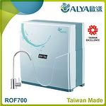 RO Water Filter Machine Price Water Purification System