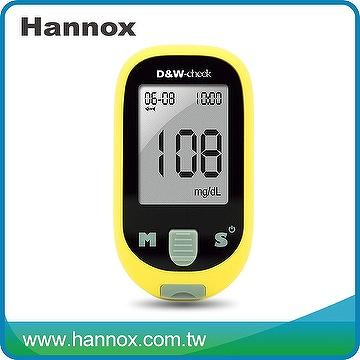 Blood Glucose and Cholesterol Monitoring System