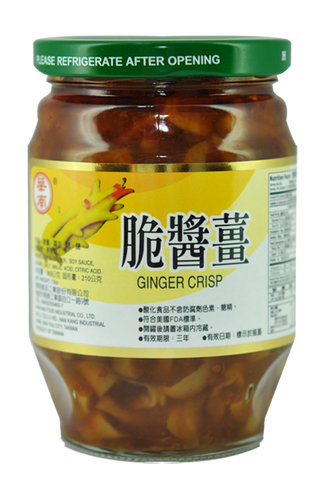 GINGER CRISP,agricultural foods canned vegetable,